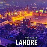 lahore is heart of pakistan