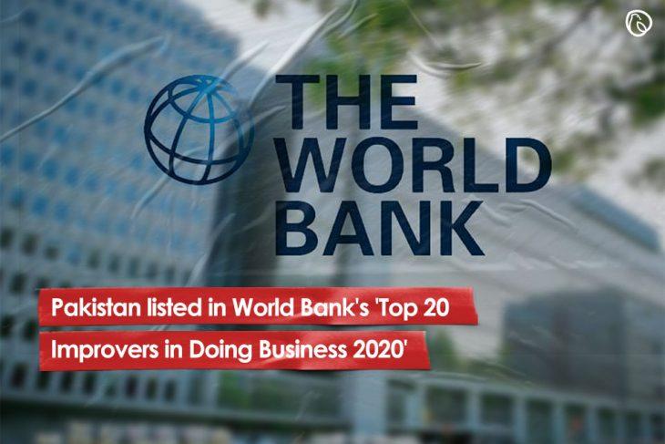 20 کشور برتر دنیا