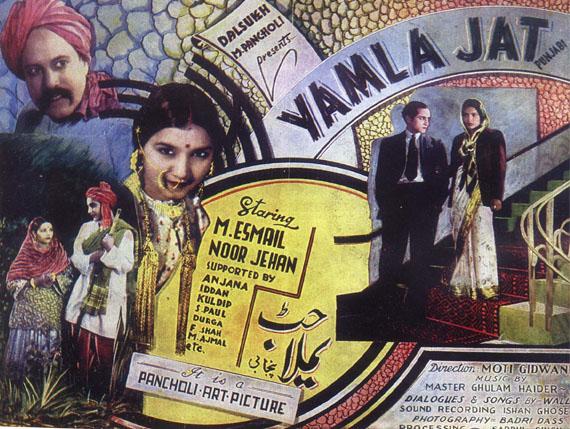 Malika-e-Tarannum Noor Jehan