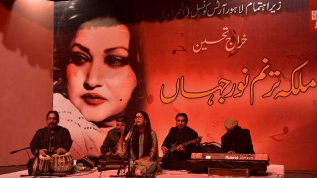 tribute to Madam Noor Jehan