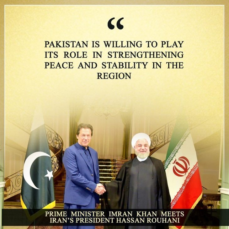 Welcome peace gesture by Pakistan, says President Rouhani alongside PM Imran
