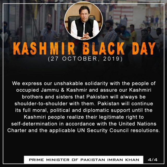 imran khan black day