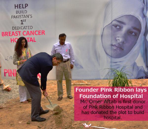 Pink Ribbon Hospital
