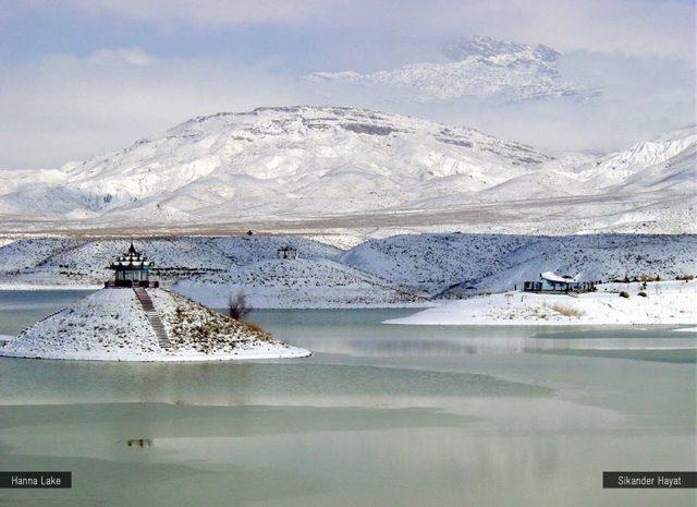 دریاچه هانا در کویته، بلوچستان