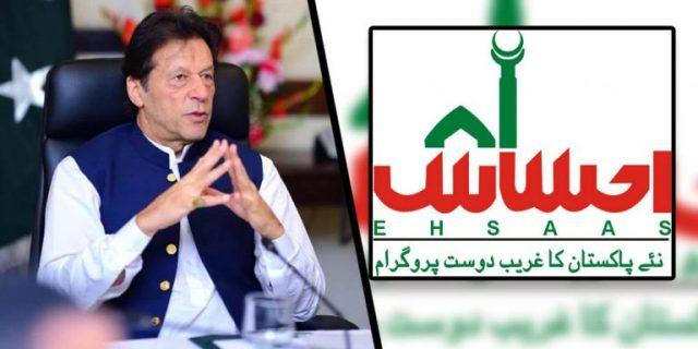 PM Imran Khan launches the largest undergrad scholarship program