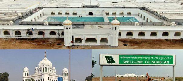 India, Pak. sign Kartarpur pact