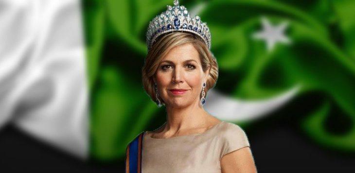 Netherlands's Queen Maxima To Visit Pakistan