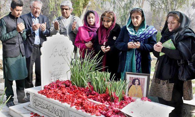Poetess Parveen Shakir remembered