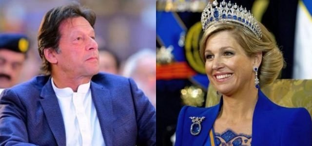 Queen Maxima Of Netherlands Arrives In Pakistan For A 3-Day Trip