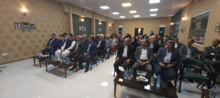 kashmir black day in mashhad