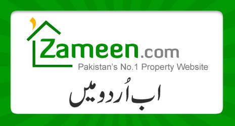 Zameen reaches out to everyone in Pakistan with its Urdu