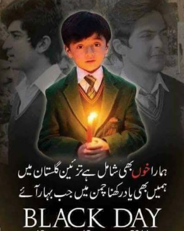 Remember the APS victims. December 16, 2014