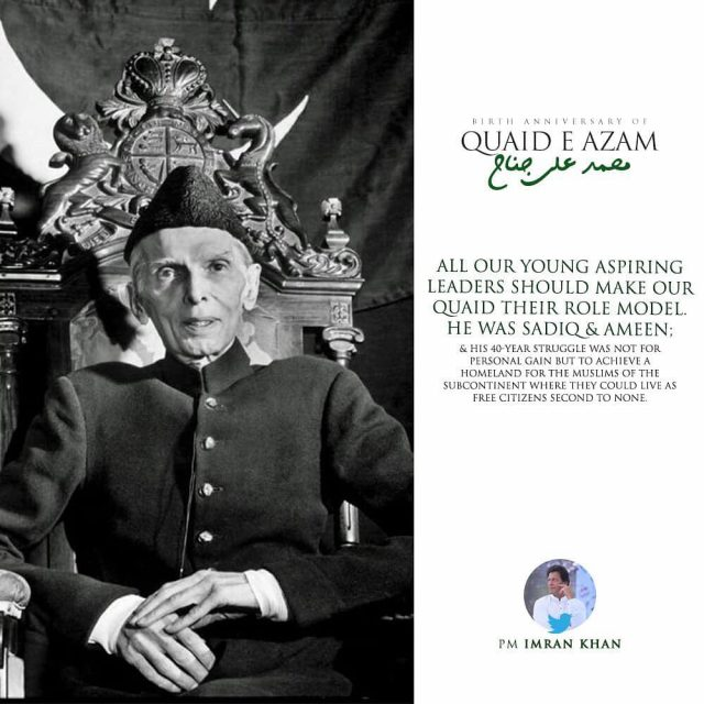 Imran Khan Message for the birthday anniversary of Father of the Nation Quaid-e-Azam