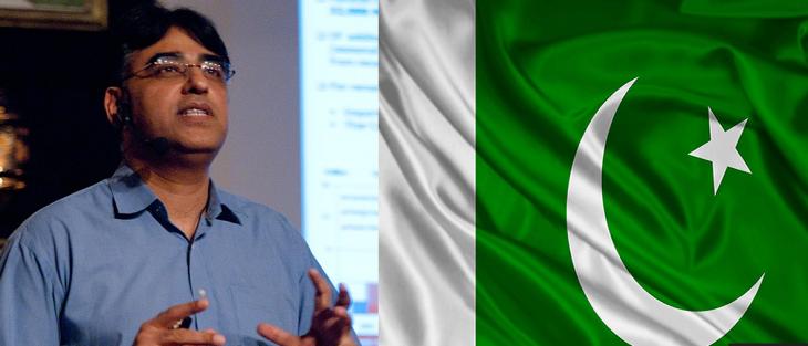 ASAD UMAR,PAKISTAN FINANCE MINISTER RESIGNS