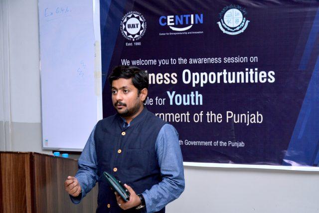 Center for Entrepreneurship and Innovation
