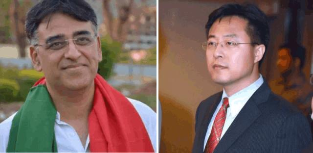 He's A Man Of Integrity Chinese Ambassador On Asad Umar