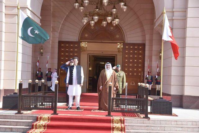 Imran Khan Receiving Guard of Honour at Al-Ghudaibya Palace in Manama