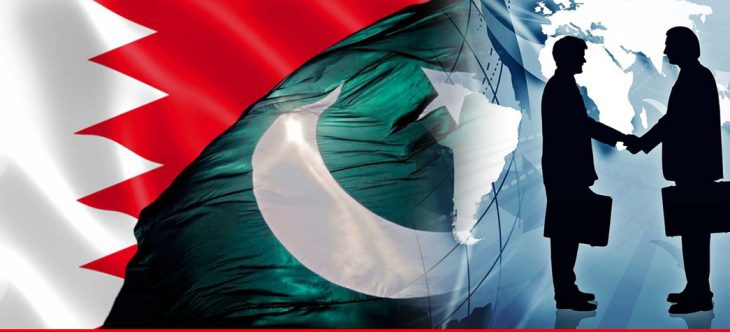Pakistan-Qatar-economic-relations