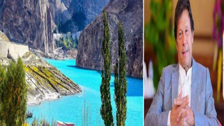 Pakistan is full of hidden natural wonders