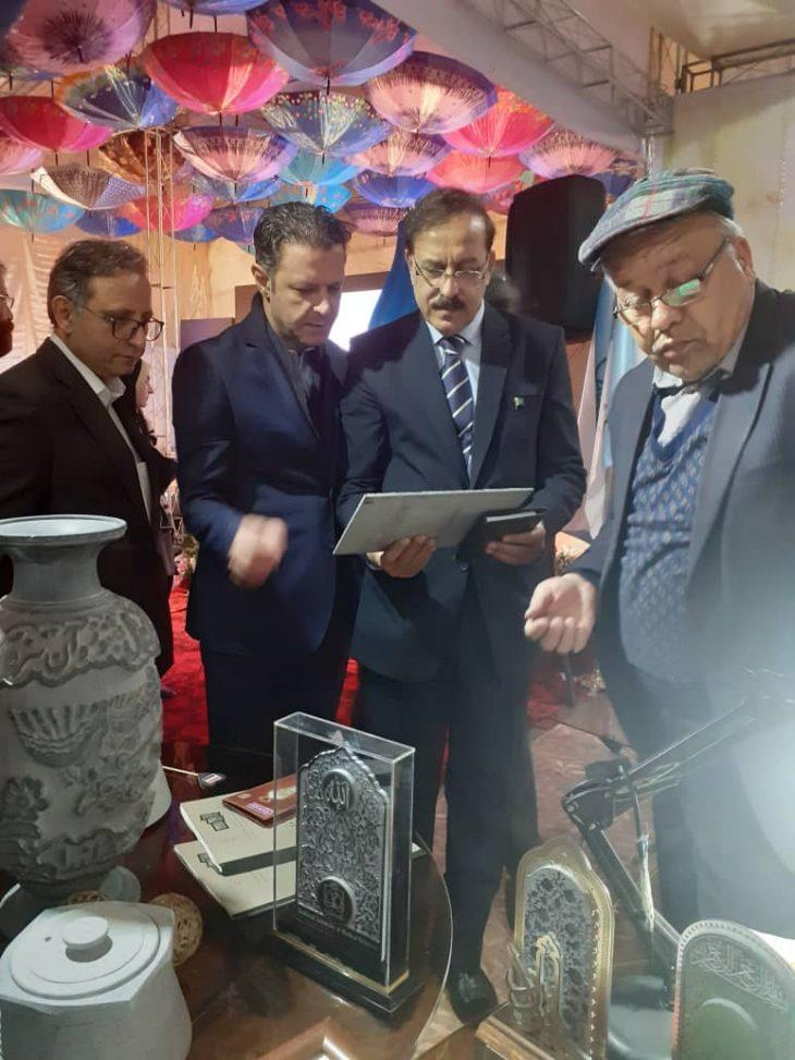 INTERNATIONAL CULTURE EXHIBITION IN FUM IN MASHHAD