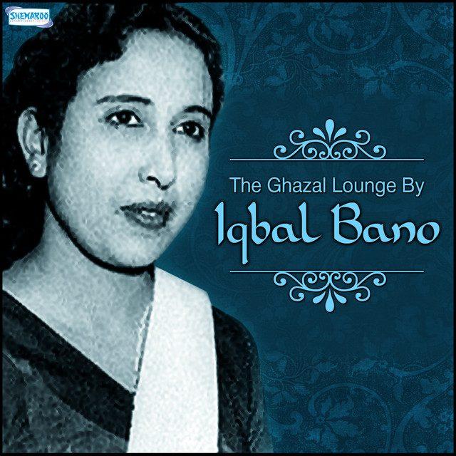 iqbal banoo