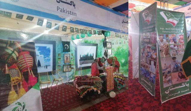 pakistan-exhibition