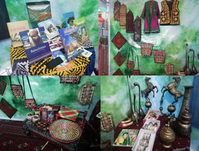 pakistan exhibition