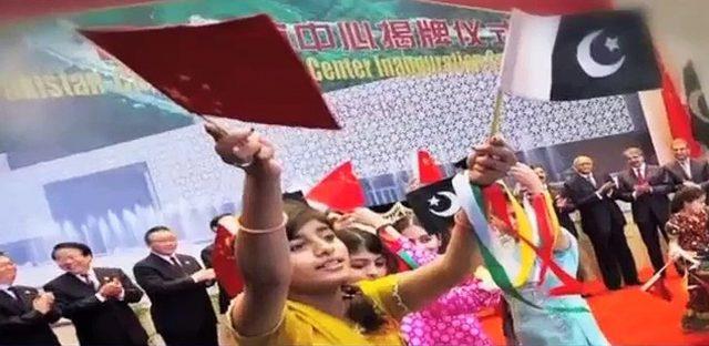 Pak China Friendship Zindabad