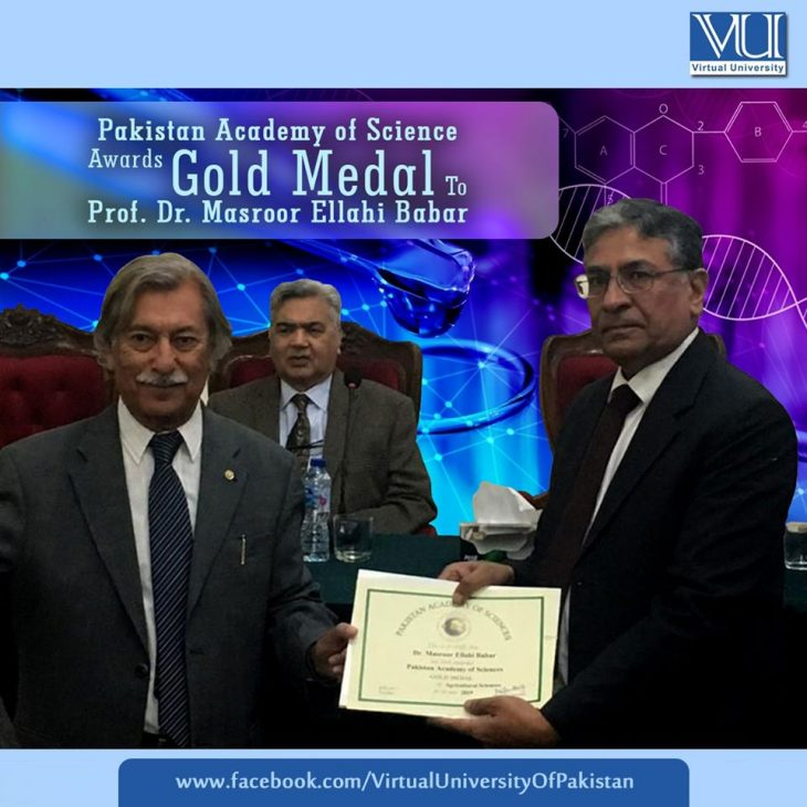 Dr. Masroor Ellahi Babar (Tamgha-e-Imtiaz) has been awarded the Gold Medal