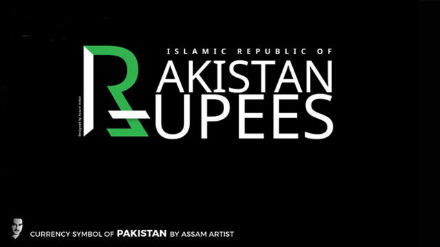 Pakistani Designer Creates Pakistani Rupee Symbo