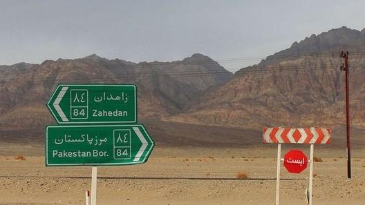 Regional Rivalries Threaten Iran