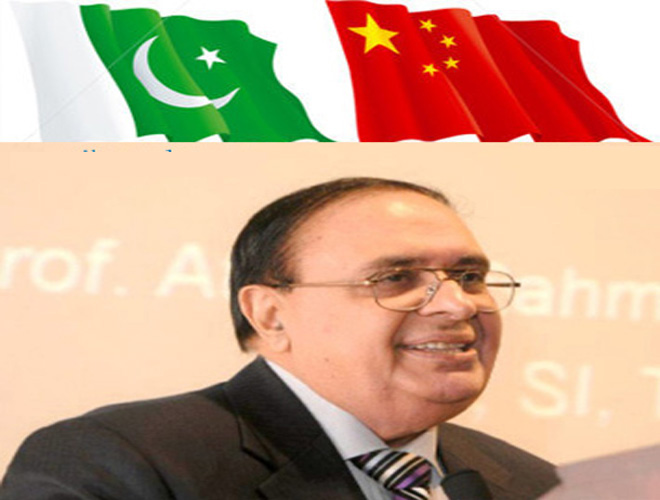 China honored Dr. Atta-ur-Rehman with the highest scientific Award