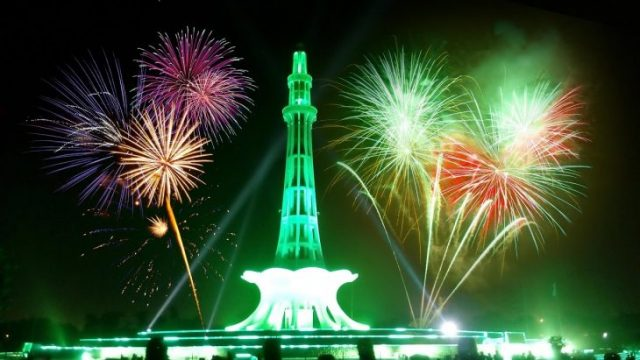 minare pakistan