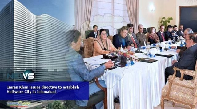 Imran-Khan-issues-directive-to-establish-Software-City-in-Islamabad