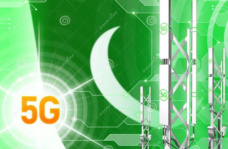 Pakistan 5G Industrial Illustration