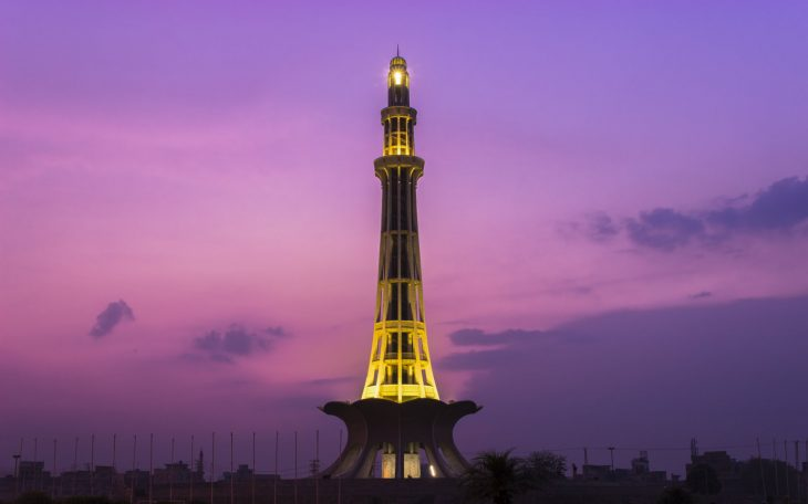 لاهور پاکستان
