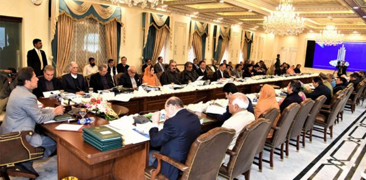 Federal-cabinet-meeting-1