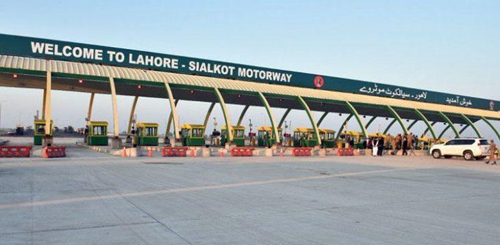 لاہور سیالکوٹ موٹروے