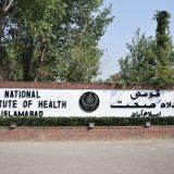 بهداشت و درمان در پاکستان