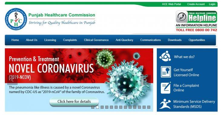 جلوگیری از شیوع ویروس کرونا
