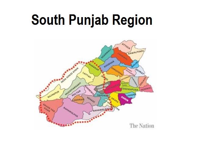 South Punjab province
