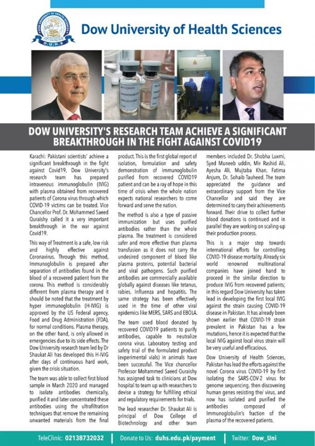 Dow University of Health Sciences, variants of human genes resist against SARS-COV-2,