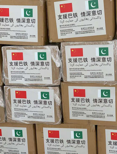 Pakistan Embassy in Beijing is running donation campaign