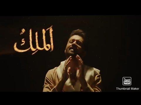 99 Names of Allah Atif Aslam Voice