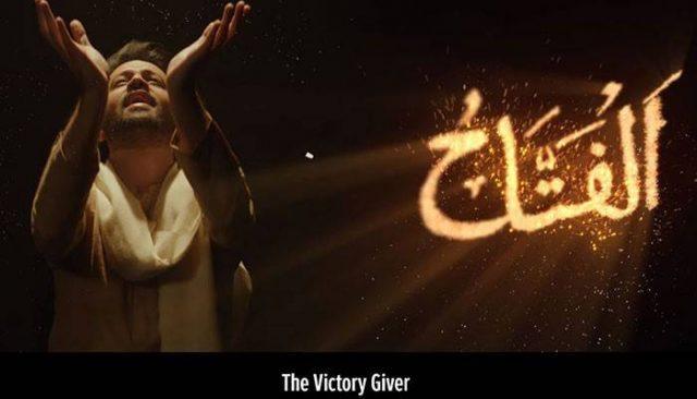 Atif Aslam's 99 Names of Allah on Coke Studio