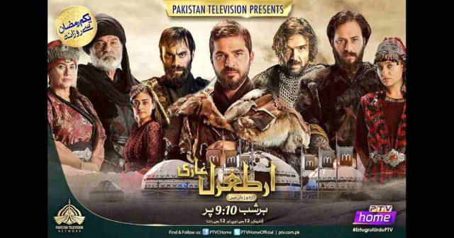 Imran Khan's favorite Turkish drama to be soon aired on PTV