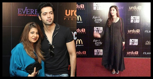 Pakistani Celebrities at the trailer launch of Actor in Law
