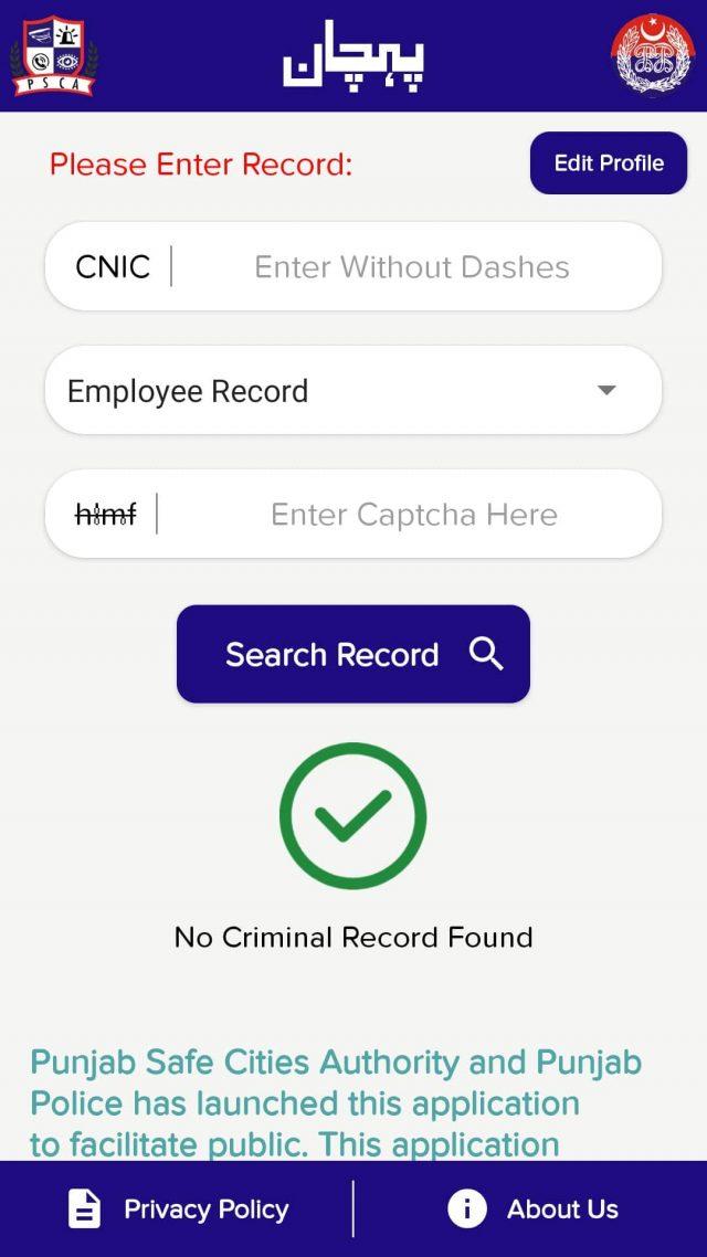Pehchaan-App