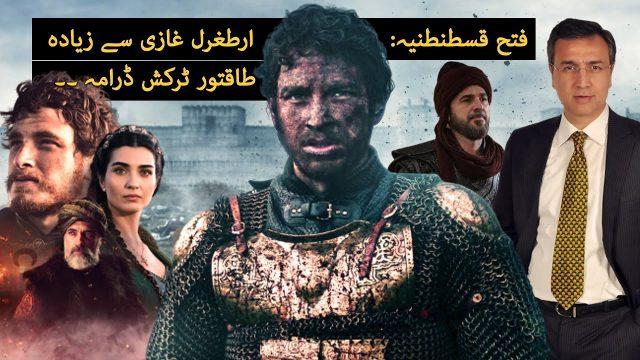 Rise of Empires Turkish Docudrama more powerful than Ertugrul