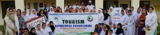 Tourism Development Corporation of Punjab
